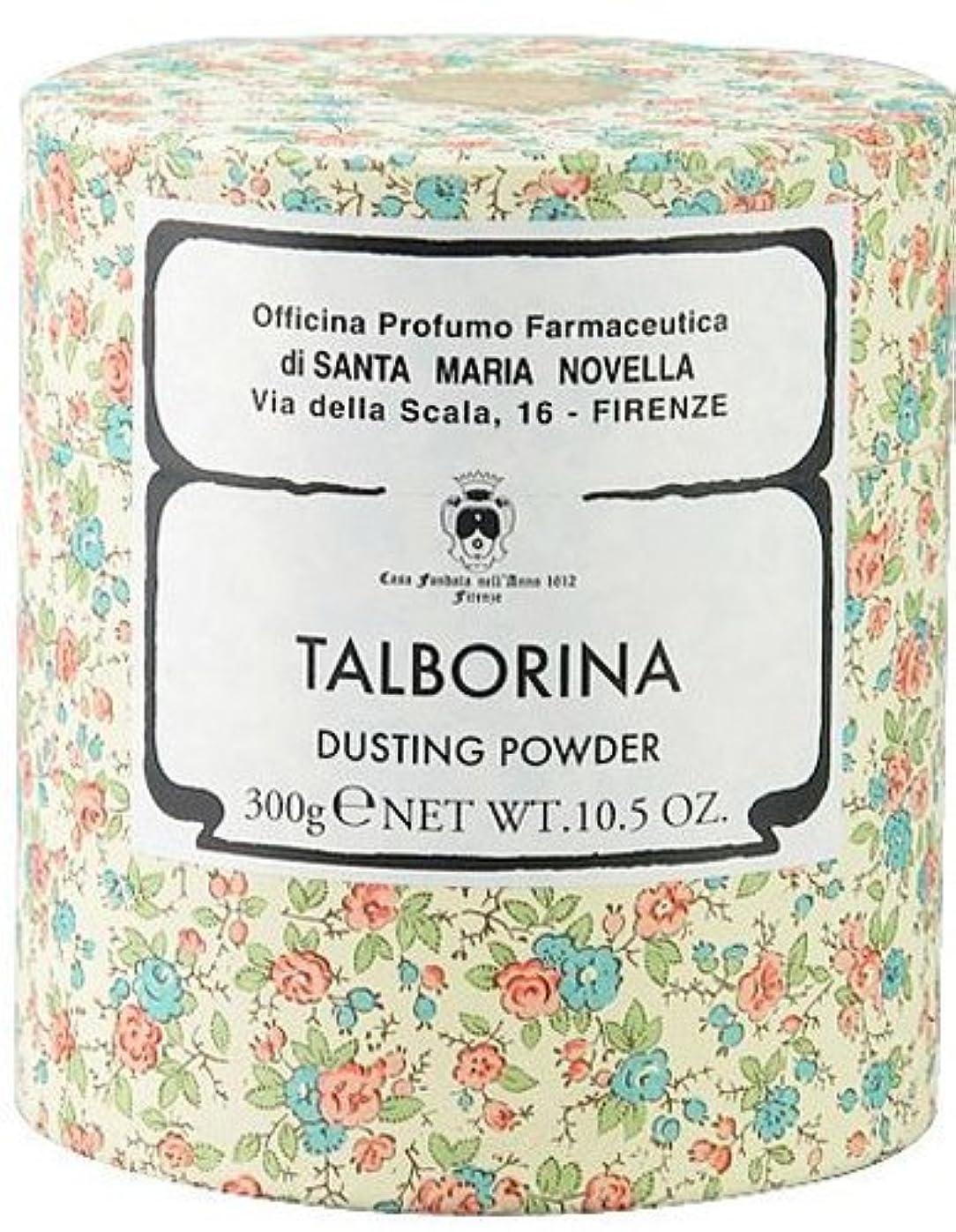 賢明なブランデー和解するサンタマリアノヴェッラ タルボリーナ アイリス 300g [並行輸入品]