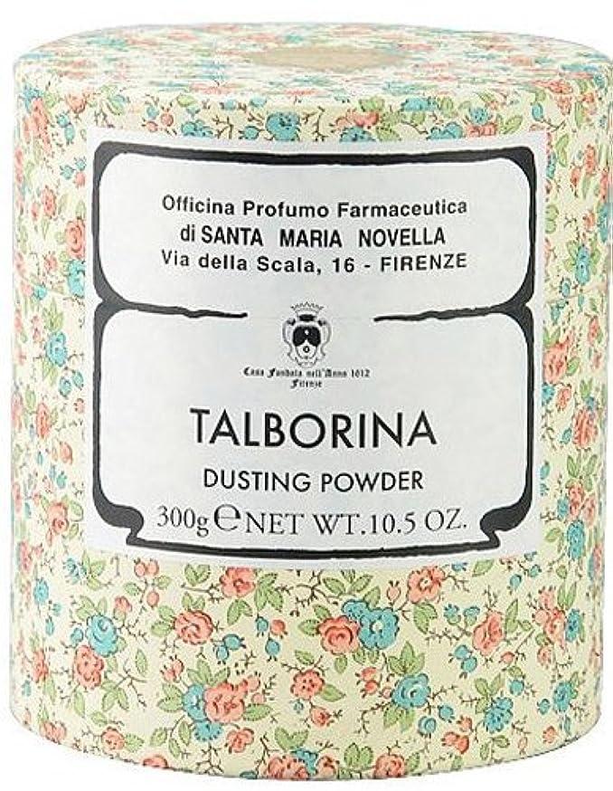 協力する小切手取り組むサンタマリアノヴェッラ タルボリーナ アイリス 300g [並行輸入品]