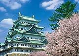 500ピース ジグソーパズル 名古屋城 桜の季節(愛知)(38x53cm)