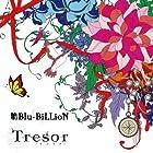 Tresor -トレゾア- (通常盤)(在庫あり。)