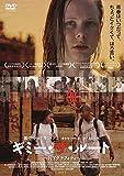 ギミー・ザ・ルート ~NYグラフィティ~[DVD]