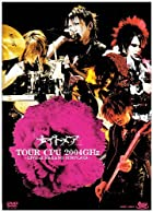 TOUR CPU 2004GHz [DVD](在庫あり。)