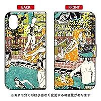[iPhone XS Max/Apple専用] SECOND SKIN スマートフォンケース 手帳型スマートフォンケース 若林夏 「pool」 3APXSM-IJTC-401-LJ68