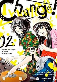 [曽田正人x冨山玖呂] Change! 第01-02巻+第08-09話