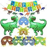 誕生日パーティー 飾り セット 恐竜 子供 面白い 男の子 バナー happy birthday アルミバルーン 風船 マスク バースデー カラフル 部屋 10枚セット