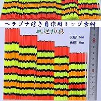 色塗り パイプトップ 10本セット 径1.5-1.0mm 8/9/10/11/12cmから選択 【A23cotop1510mm80to120】へら浮き用ウキ自作用素材 (全長12cm)