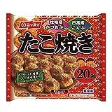 たこ焼き 400g(20個入り) ニッスイ 冷凍食品