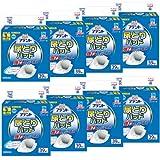 【ケース販売】アテント 尿とりパッド強力スーパー吸収 男性用 39枚×8個(テープタイプ用)