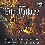 ワーグナー:楽劇「ヴァルキューレ」第1幕、他(紙ジャケット仕様)