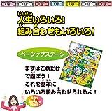 人生ゲーム(2016年ver.)
