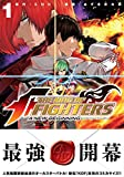 THE KING OF FIGHTERS ~A NEW BEGINNING~(1) (シリウスKC) 画像