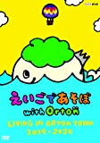 えいごであそぼ with Orton LIVING IN ORTON TOWN 2019-2020 [DVD]
