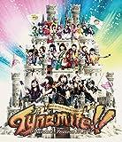 俺の藤井 2016 in さいたまスーパーアリーナ〜Tynamite!!〜 やっぱりライブ! スタフェス〜2016〜