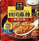 【タイムセール】 S&B 菜館四川麻辣麻婆豆腐辛口 180g ×6袋が激安特価!