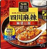 S&B 菜館四川麻辣麻婆豆腐辛口 180g×6袋