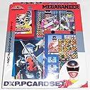 電磁戦隊メガレンジャー DX P Pカードセット シール カード アルバム PPカード アマダ