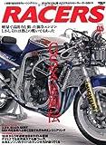 RACERS 5 GSX-R列伝