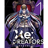Re:CREATORS 1