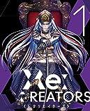 Re:CREATORS 1(完全生産限定版)[DVD]