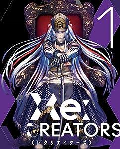 【Amazon.co.jp限定】Re:CREATORS 1 (メーカー特典:「告知ポスター」付)(全巻購入特典:「シークレットアーカイブUSB」「描き下ろしアニメ版権A4フレーム付イラスト(軍服の姫君)」引換シリアルコード付)(完全生産限定版) [Blu-ray]