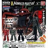 ガシャプラ モビルスーツ01 機動戦士ガンダム THE ORIGIN [全4種セット(フルコンプ)]