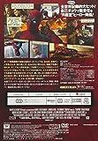 デッドプール [DVD] 画像