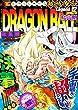 DRAGON BALL総集編 超悟空伝 Legend12 (集英社マンガ総集編シリーズ)