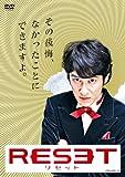 RESET リセット[DVD]