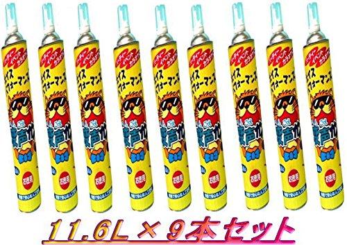 『変声カン(へんごえかん)お徳用11.6L×9本セット』ヘリ...