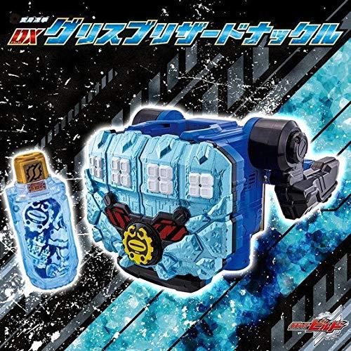 仮面ライダービルド 変身凍拳 DXグリスブリザードナックル