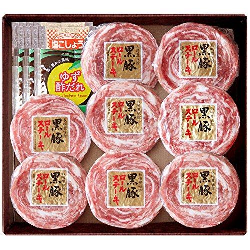 【 豊味館 】 黒豚 ロールステーキ (8袋入)(422) 国産 黒豚 ロール ステーキ ゆず酢だれ付き【冷凍】