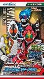 仮面ライダーフォーゼコレクションカードガム2 1BOX(食玩)