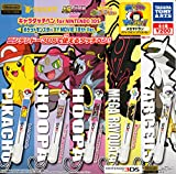 キャラタッチペン for NINTENDO 3DS ポケットモンスターXY MOVIE 18th Ver. 全5種セット