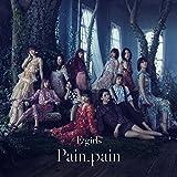 【早期購入特典あり】Pain, pain(DVD付) (オリジナルポスターカレンダー(B2サイズ/4月始まり)付き)