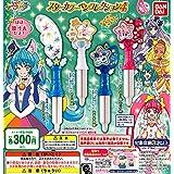 スター☆トゥインクルプリキュア スターカラーペンコレクション4 [全4種セット(フルコンプ)]