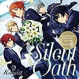 あんさんぶるスターズ! ユニットソングCD 第2弾 vol.03 Knights(Silent Oath)