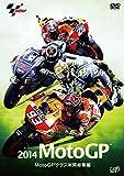 2014 MotoGP 年間総集編[DVD]