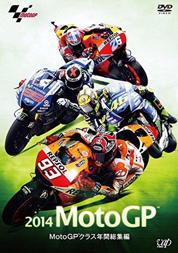 2014 MotoGP 年間総集編  DVD