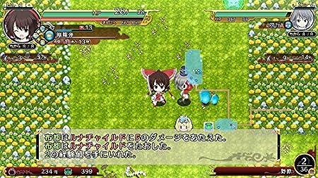 不思議の幻想郷TOD -RELOADED- PS Vita