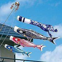 [徳永][鯉のぼり]ベランダ用[ロイヤルセット]格子取付タイプ[1.5m鯉3匹][千寿][千寿吹流し][撥水加工][日本の伝統文化][こいのぼり]