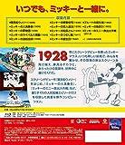 セレブレーション! ミッキーマウス [Blu-ray] 画像