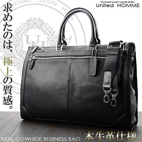 ユナイテッドオム United HOMME ビジネスバッグ ブラック リアルカウハイド UH-2061