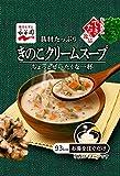 永谷園 FDブロック きのこクリームスープ 18g×6個