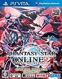 ファンタシースターオンライン2 スペシャルパッケージ - PSVita