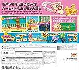 毛糸のカービィ プラス -3DS (【Amazon.co.jp限定】オリジナルトートバッグ 同梱) 画像