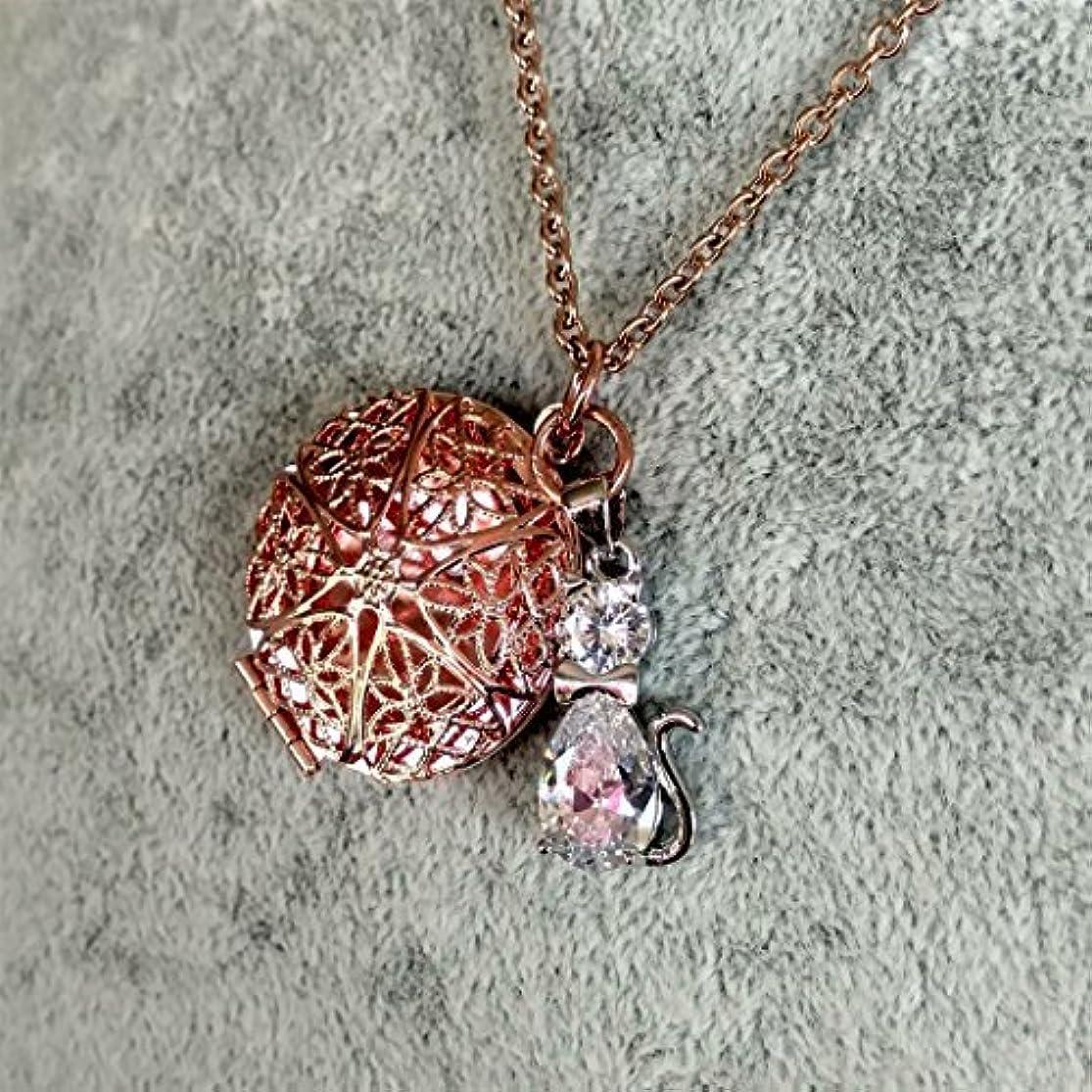 大学院北方小学生Rose Gold Toned Tuxedo Cat Girl's Aromatherapy Necklace Essential Oil Diffuser Locket Pendant Jewelry for Children...