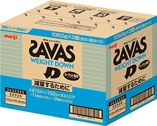 【Amazon.co.jp 限定】明治 ザバス ウェイトダウン ヨーグルト風味【150食分】 3,150g (景品付き)