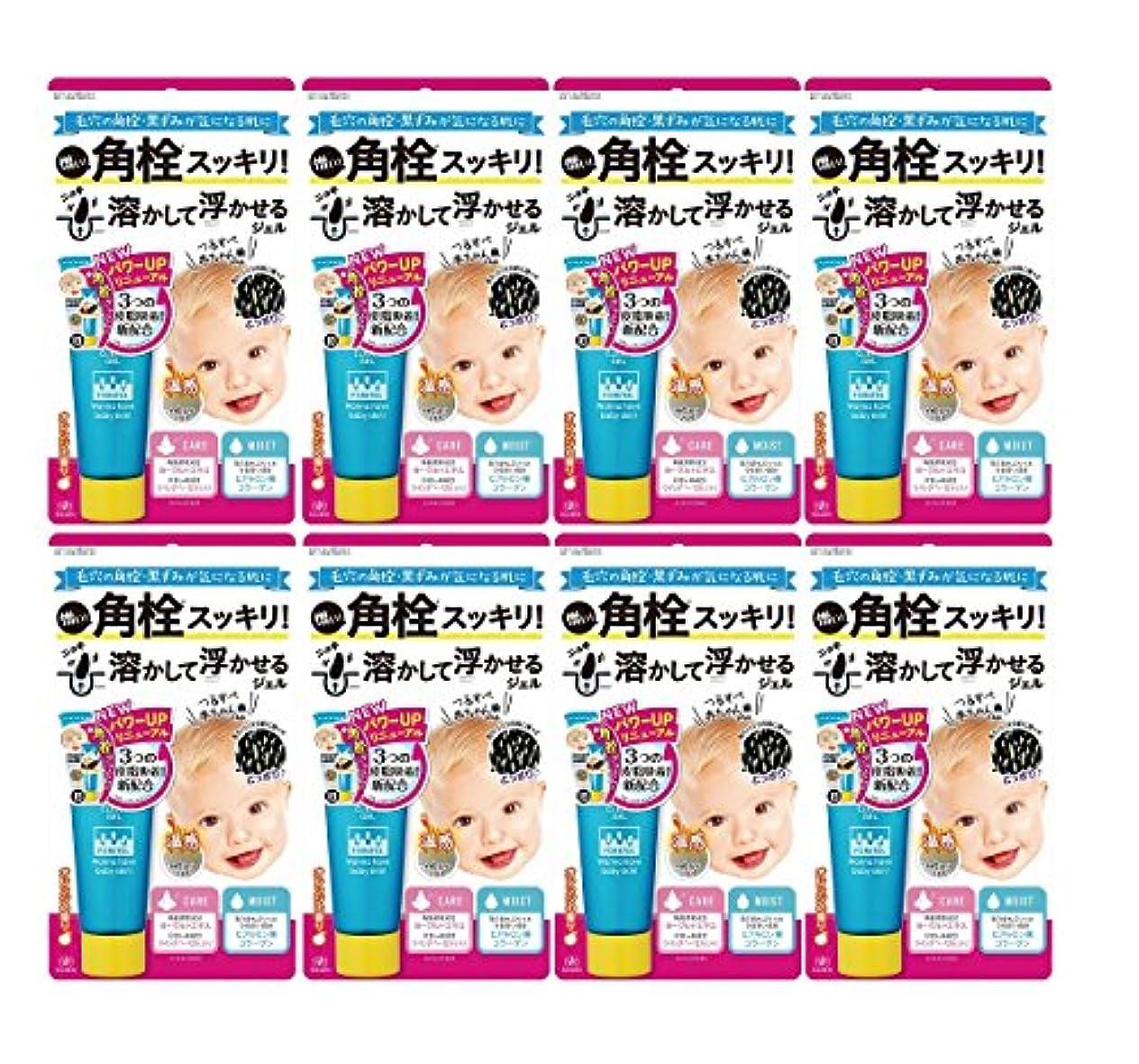 ピッチ食い違いスキム【まとめ買い】ポアトル スーパークリアジェル×8個
