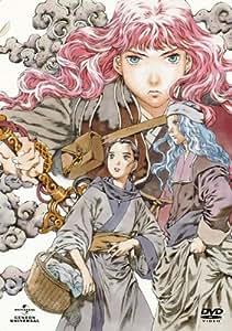 十二国記 DVD-BOX3「風の万里 黎明の空」