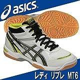 ASICS(アシックス) レディ リブレ MT6 TVR473 レディース バレーシューズ (ホワイト×ライム(0189), 22.5cm)